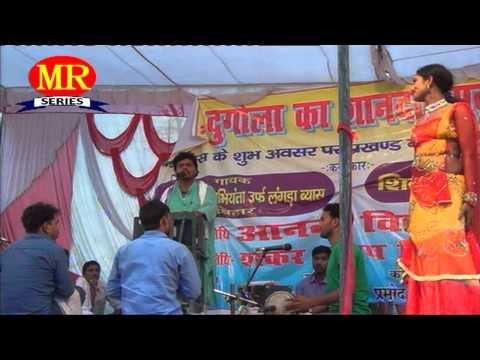 Xxx Mp4 Gawana Kara Ke Kahen Chal Gaila Dhaniya Arvind Kumar Abhiyanta 3gp Sex