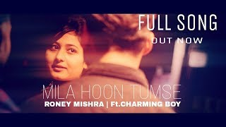 Mila Hoon Tumse ( Official Music Video) | Roney Mishra Ft. Charming Boy | Love Song 2018