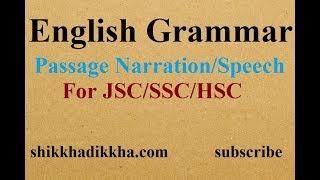 passage narration in bangla