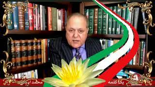 Iran, Mohammad Amini, محمد اميني « يک کلمه ـ  8 اکتبر 2017 » ايران ؛
