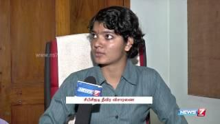 Ramajeyam Murder case: Will lie-detector test reveal the mystery ? | Tamil Nadu | News7 Tamil
