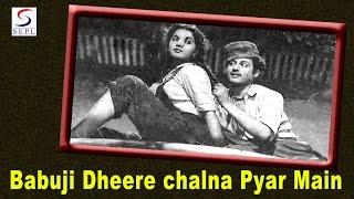 Babuji Dheere chalna Pyar Main Jara Sambhalna | Geeta Dutt | AAR PAAR @ Guru Dutt, Shyama, Shakila
