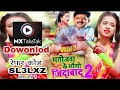 Pawan_Singh New Holi 2020//pawan Singh Holi 2020 Bhojpuri Holi Song 2020