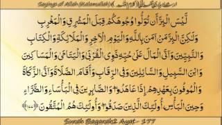 19 Surah Baqarah 2 Ayat 177