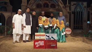 পবিত্র কুরআনের আলো ২০১৬ এর প্রোমো (Promo of Pobitro Quraner Alo 2016)