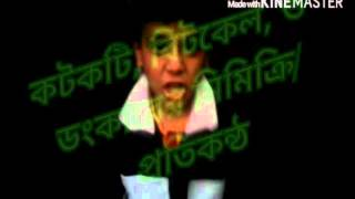 কিরনমালার funny video LG