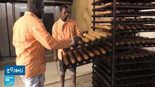 السنغال.. أزمة المخابز في ظل ارتفاع أسعار الطحين