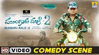 Sadhu Kokila Comedy Scene | Mungaru Male 2 | New Kannada Comedy Scene