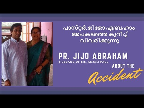 Xxx Mp4 Sis Anjali Paul's Husband Pr Jijo Abraham Speaking About The Accident 3gp Sex
