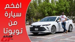 تويوتا افالون 2019 Toyota Avalon