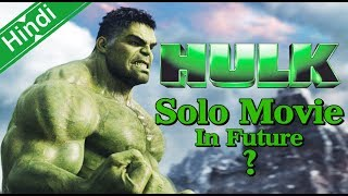 HULK Solo Movie In Future ? [Explain In hindi]