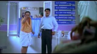 Kakkakkuyil Jagathi Comedy Scene