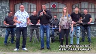 КЮЧЕКА ''БОМБА'' 2017 оркестър