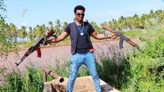 ILKACASE QAYS OO KISMAYO QABSADAY |  NEW SOMALI FILM ( KALA REEBTADA ) COMING SOON | 2019