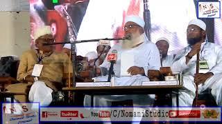 Hazrat Maulana Sajjad Nomani At Grand Counfrence  Of Muslim Personal Law Parbhani Date 20/10/2017
