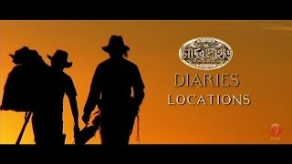 Chander Pahar Diaries | Ep 12 | Locations Part II | Dev | Kamaleswar Mukherjee | 2013