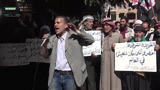 مظاهرة دوما اليوم ضد غلاء الأتاوات والتنديد باالدول الضامنة لعدم فتح المعابر ووقف القصف