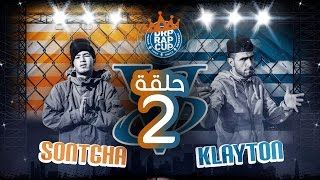 DRP RAP CUP ♫ Ep 2 ► Sontcha VS Mc Klayton #DrpRapCup