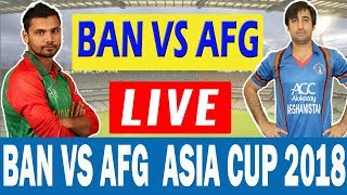 Asia Cup 2018    Bangladesh vs Afghanistan Today Live Streaming Cricket Match ban vs afg