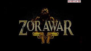 Zorawar Movie Trailer Launched in Mumbai