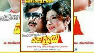 Mahaakshathriya Kannada Full Movies