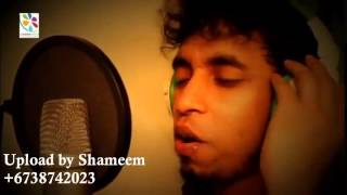 Rongila Ghuri Re | Bangla New Song 2015