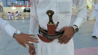 عادات وتقاليد الزواج في السعودية - الجنوب - قبيلة يام