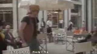 Nikos Karvelas - Mouri