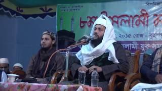 Dr. Enayetullah Abbasi at Chhatak - 2015