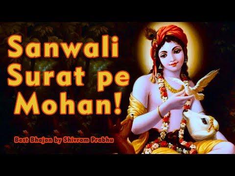 Xxx Mp4 Sawali Surat Pe Mohan Dil Deewana Ho Gaya Bhajan By Shivram Prabhu 3gp Sex