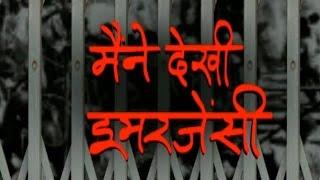 I have seen emergency: Munawwar Rana shares his experience