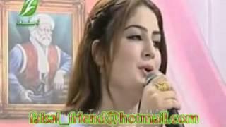 Ghazala Javed New Pushto Song Rang Me Ta Pasi Ziyaregi