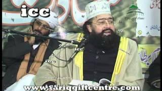 Munazare Islam Pir Syed Irfan Shah Mashadi (AHLE BAIT) PART 3