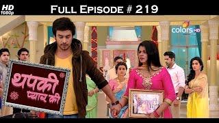 Thapki Pyar Ki - 1st February 2016 - थपकी प्यार की - Full Episode (HD)