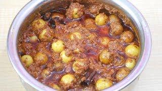 Amla Pickle - Usirikaya uragaya - Telugu Vantalu