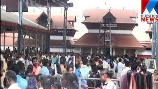 Record marriage in Guruvayoor | Manorama News