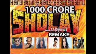 SHOLAY Remake   101 Interesting Fact   Salman Khan  Shahrukh Khan  Aamir Khan  Arnold