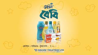 Maril Baby Presents Super Mom er Golpo by Dot 3 production