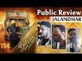 Banjara | Public Review | Jalandhar | Babbu Maan | Shradha Arya | Dainik Savera