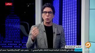 """في مئوية ميلاد """"جمال عبد الناصر"""" .. كيف وصفه محمد ناصر في مقدمة حلقة اليوم ؟"""