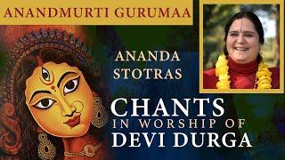 Maa Durga Chants  Mahishasura Mardini  108 amp 32 Names Chanting