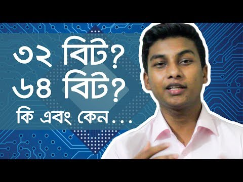 Xxx Mp4 32 Bit Vs 64 Bit Processor And Operating System Which One Do You Need 3gp Sex