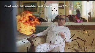 الاعلان الرسمى فيلم /- القرموطى  في ارض النار /-  Trailer El- Armoty