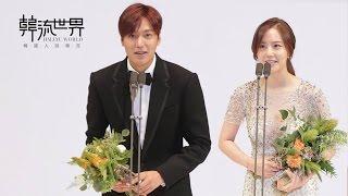 Lee Min-ho & Moon Chae-won Want to Do Melodrama Together | 李敏鎬 文彩元 有望合作愛情片