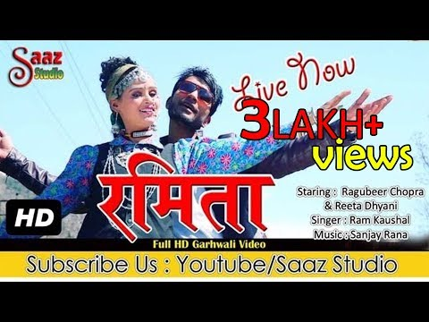 Xxx Mp4 Ramita रमिता Superhit Garhwali HD Vedio 2017 Ll Ram Kaushal Ll Saaz Studio 3gp Sex