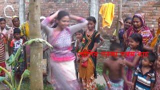 Gram er biya Bari Dance  2017