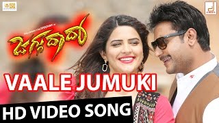 Jaggu Dada - Vaale Jumuki Full HD Kannada Movie Video Song, Challenging Star Darshan, V Harikrishna