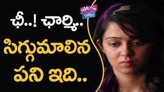 Charmi Kaur Behaviour with Sit Officers | Hyderabad Drugs Case | Tollywood Drugs | YOYO Cine Talkies