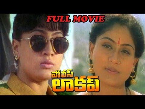 Police Lockup Telugu Full Length Movie || Vijayashanti, Vinod Kumar || Telugu Movie Talkies