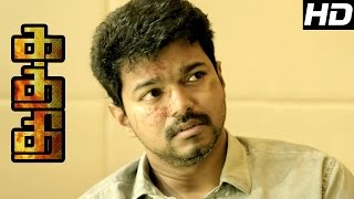 Kaththi Movie Emotional scenes | Kaththi Mass Press Meet Scene |Best Performance of Thalapathy Vijay